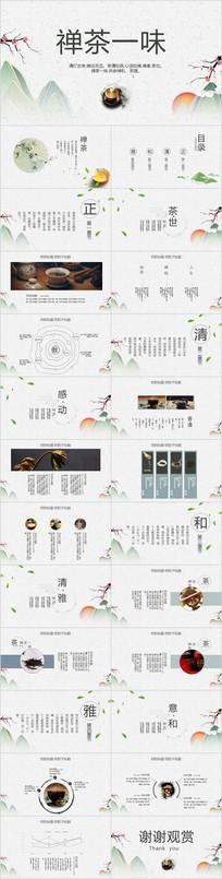 禅茶茶文化中国风PPT模板