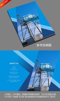 大气蓝色画册封面模板