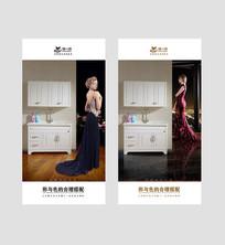 高档橱柜洁具用品海报