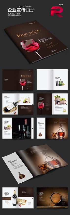 高档红酒画册版式设计