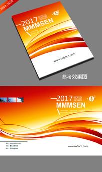 高档红色封面设计模板