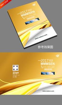 高端金黄色封面设计模板