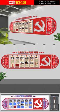 红色古典党历程文化墙 AI