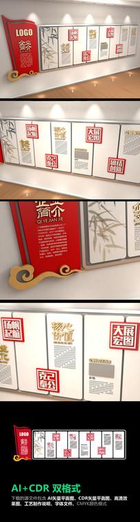 红色中国风企业文化墙设计