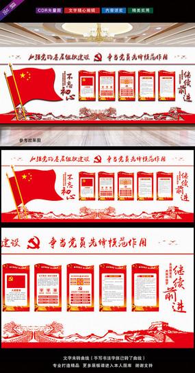加强党的建设党建文化墙设计 CDR