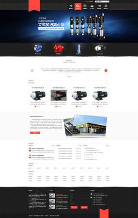 机械企业网站 PSD