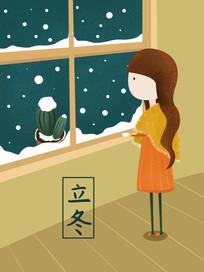 蓝绿色清新立冬原创插画海报