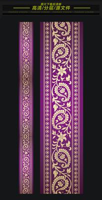 欧式贵族紫蕾丝婚礼T台