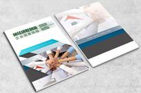 企业杂志画册封面设计