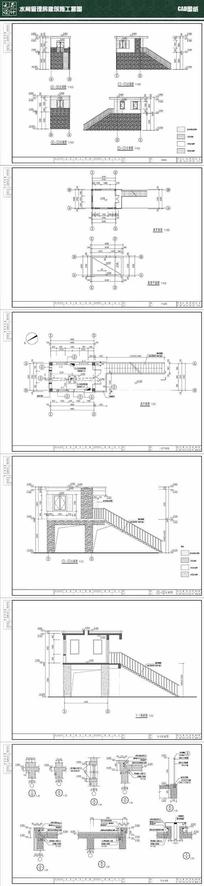 水闸管理房建筑方案施工套图 dwg