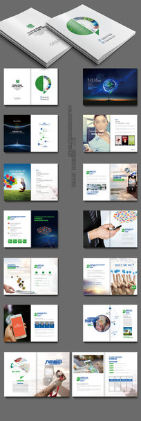 微信营销画册设计