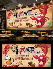 小龙虾美食背景墙