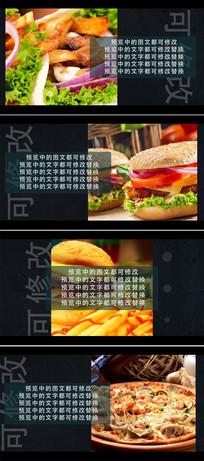 ae饭店菜单美食展示模板