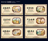 传统教育中国风校园文化展板