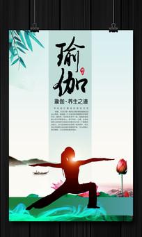 瑜伽海报设计