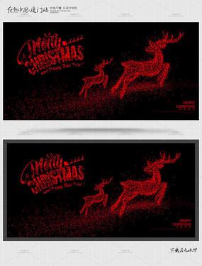 简约黑色创意圣诞节海报 PSD