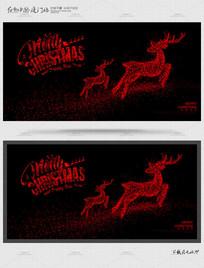 简约黑色创意圣诞节海报