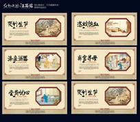 简约中国风校园文化展板