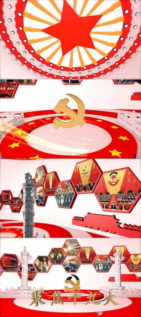 聚焦十九大国庆节党政晚会AE模板
