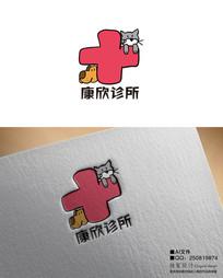 康欣宠物诊所十字LOGO