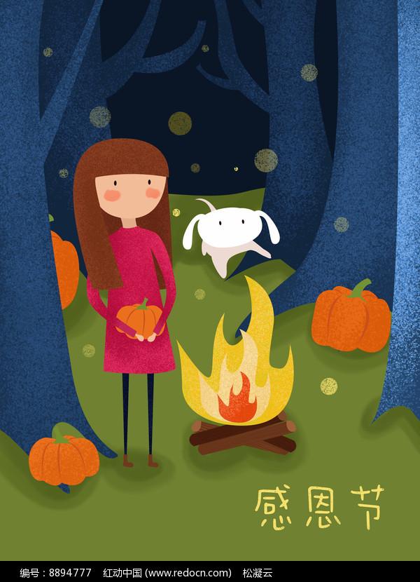 蓝色感恩节原创插画海报图片