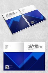藍色幾何彩色通用封面