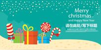 礼物礼品店冬季圣诞节展板背景