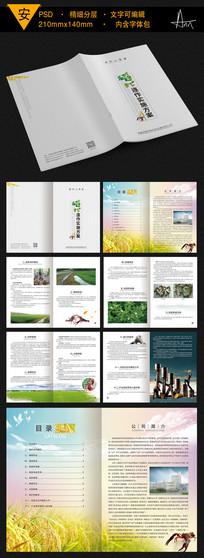 龙虾养殖手册