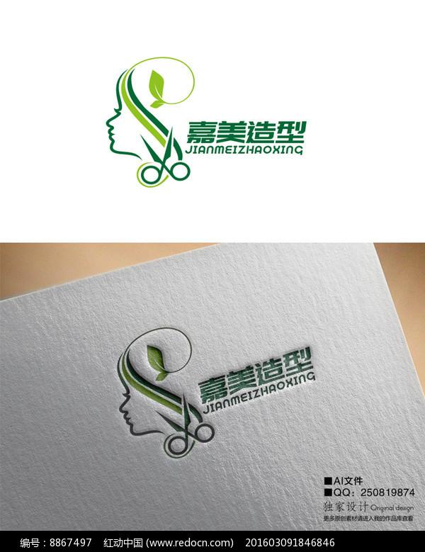 美发造型logo图片