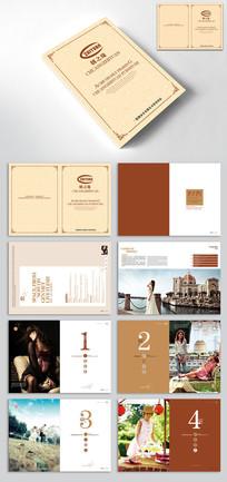 欧式风格画册设计