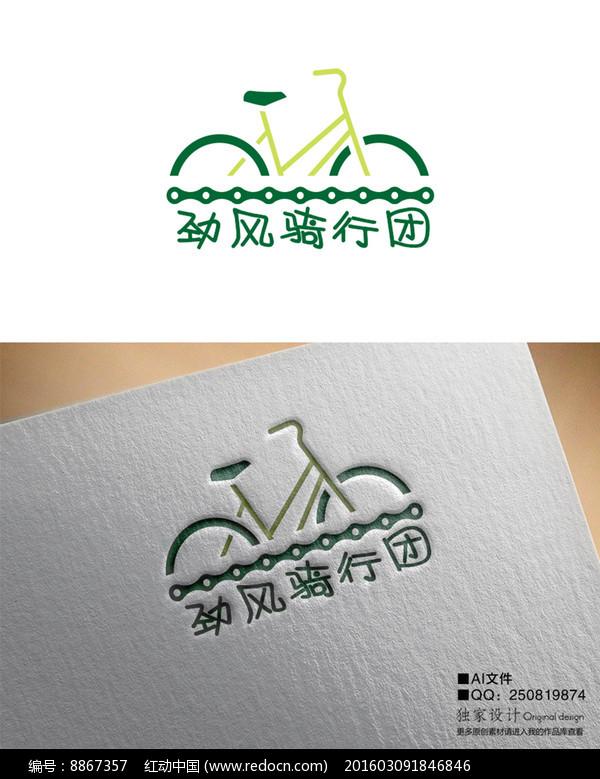 骑行队LOGO图片
