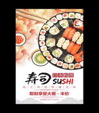 日本料理海报宣传设计