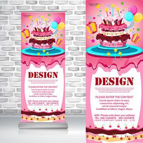 生日快乐生日蛋糕店易拉宝 AI