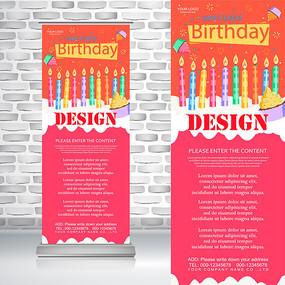 生日蜡烛蛋糕店易拉宝 AI