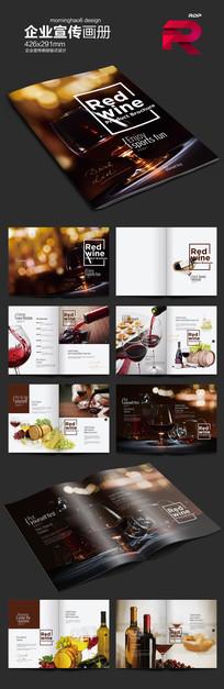 时尚红酒酒庄画册版式设计