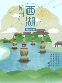 原创插画西湖旅游海报