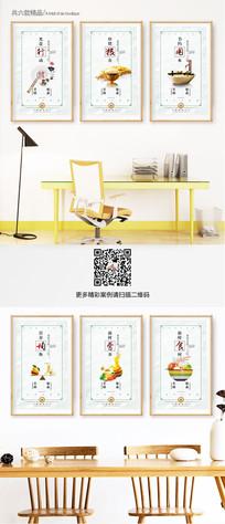 整套中国风食堂文化展板设计