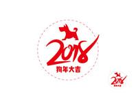 2018狗年大吉 AI