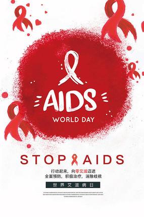 创意艾滋病宣传日公益海报设计