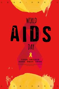 创意艾滋病预防教育宣传海报