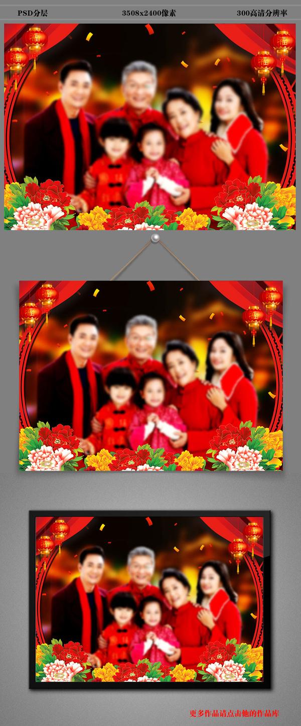 春节全家福背景喜庆合影素材图片