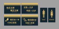 高档厕所牌