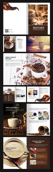 高端咖啡通用画册 PSD