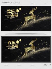黑色高端圣诞节宣传海报设计