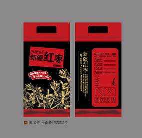 红枣袋子设计
