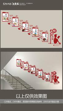 勤学求知校园楼梯文化墙