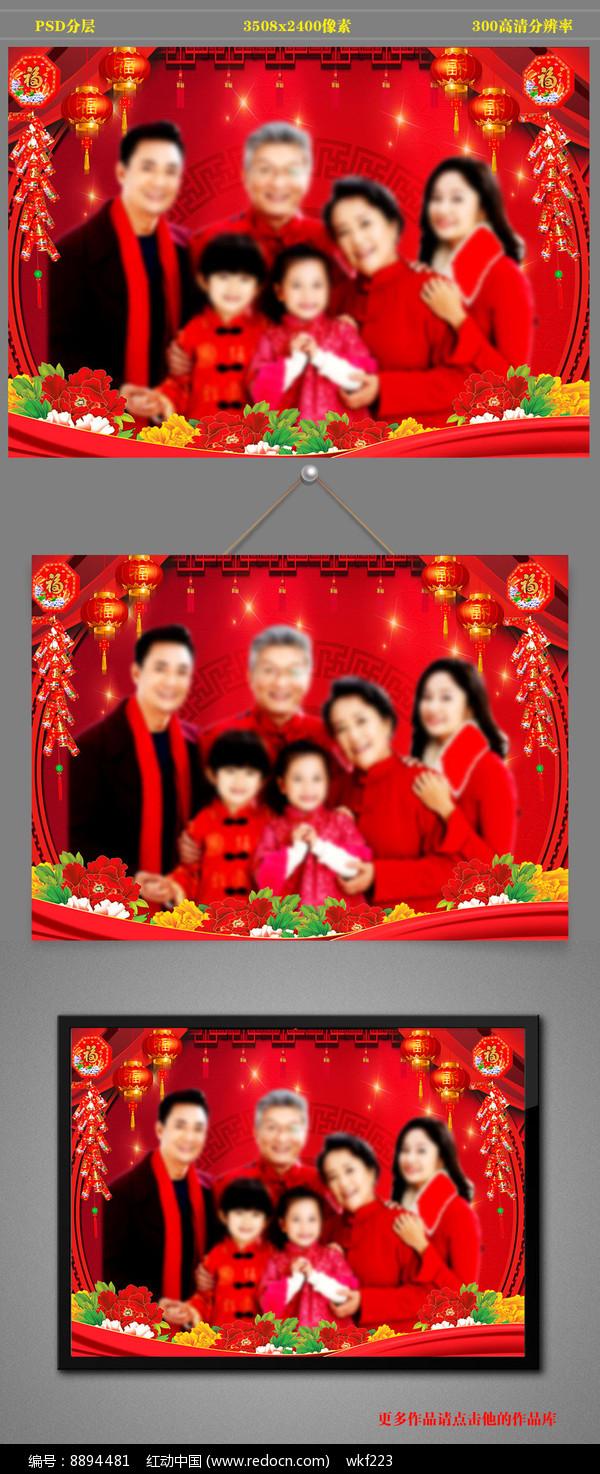 全家福相框背景图片