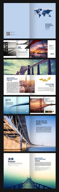 造桥企业通用画册 PSD