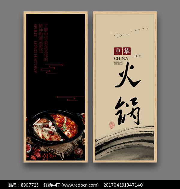 中国风餐饮挂画图片
