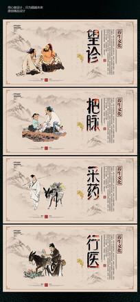 创意中国风传统养生文化展板